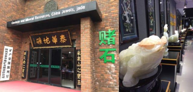 La Gioielleria Caruso esplorando la Cina