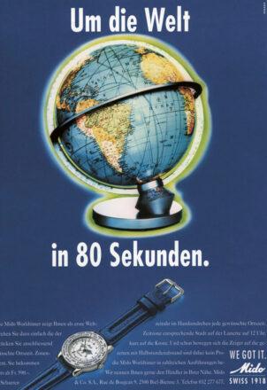history-1996